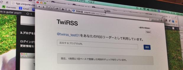 twirss00