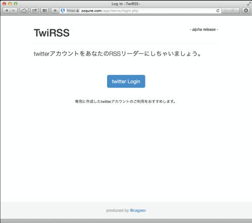 twirss01