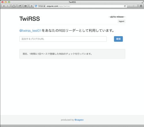 twirss03