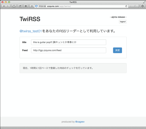 twirss04